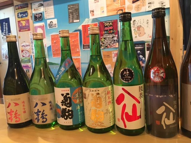 八戸の日本酒